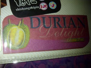 Durian...(seriously, it's famous but I don't like it's smell though it tastes okay).