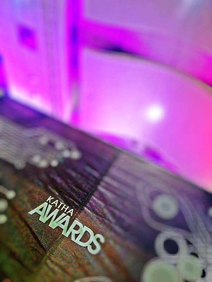 katha awards