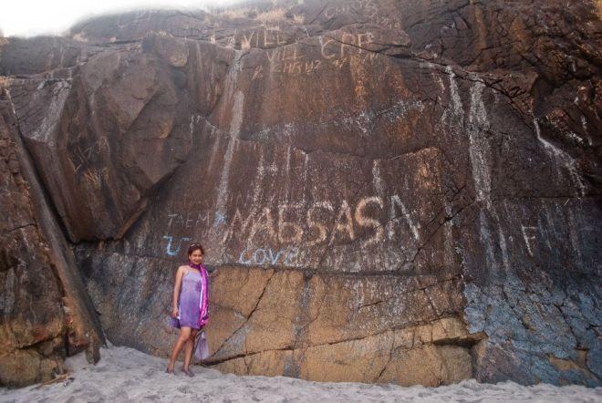 is ds a wall nagsasa ahaha