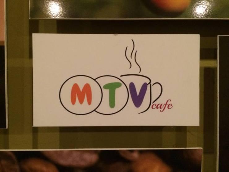 myv cafe